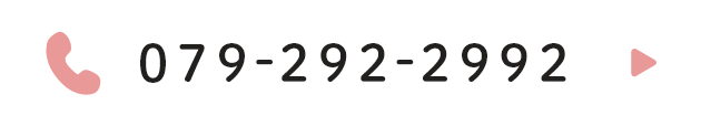 079-292-2992